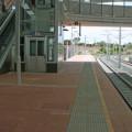 Waikiki Train Station